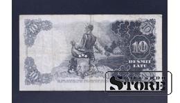 БАНКНОТА , ЛАТВИЯ , 10 ЛАТ 1937 год - E 179919