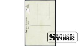 Старинная открытка Скиталец