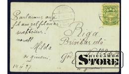 Коллекционная открытка времён Ульманиса Латвийский водопад