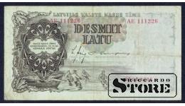БАНКНОТА , ЛАТВИЯ , 10 ЛАТ 1938 - AE 111226