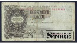 БАНКНОТА , ЛАТВИЯ , 10 ЛАТ 1938 - AB 191909