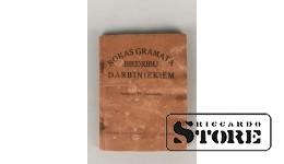 Книга, Галениекс, Справочник для членов ассоциации