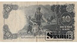 БАНКНОТА , ЛАТВИЯ , 10 ЛАТ 1940 ГОД -  CZ 196507