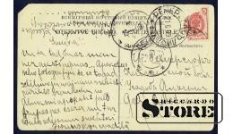 Коллекционная открытка Российской Империи Вид города