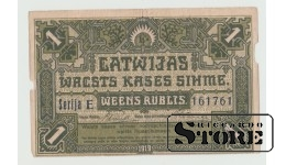 Банкнота , Латвия , 1 рубль 1919 год - E161761