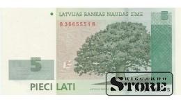 BANKNOTE, LATVIA, 5 Lat 2009 - UNC
