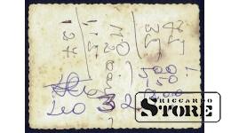 Антикварная почтовая открытка Фото после военных учений
