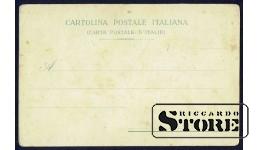 Старинная итальянская открытка