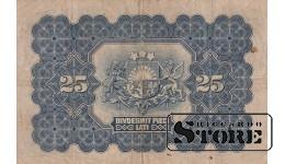 БАНКНОТА, 25 Лат 1928 год - A461549