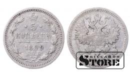 РОССИЙСКАЯ ИМПЕРИЯ , СЕРЕБРО , 5 копеек 1899 год