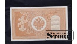 Банкнота 1 рубль 1898 НБ-322