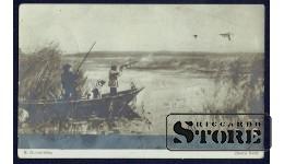 Старинная открытка Российской Империи Охота