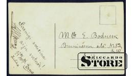 Коллекционная открытка Ключ