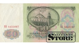 50 рублей 1961 ГОД  -  ЕО 4455087