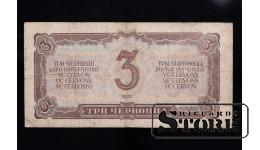 3  červonci, 1937, 773760 ЬГ