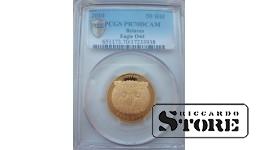 Zelta monēta, Pūce, 50 rubļi, 7,78 g, 2010