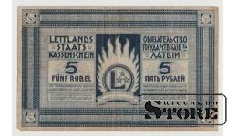 БАНКНОТА , ЛАТВИЯ , 5 Рублей 1919 год -  322719 D