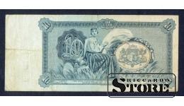 Банкнота , 10 лат 1934 год - AA 159896