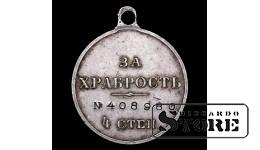 МЕДАЛЬ , За Храбрость , 4 степени ,№ 408980 , СЕРЕБРО , РОССИЙСКАЯ ИМПЕРИЯ