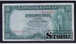БАНКНОТА , ЛАТВИЯ , 25 ЛАТ 1938 ГОД - A414458