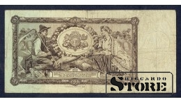 БАНКНОТА , 20 ЛАТ 1935 ГОД - C 107634