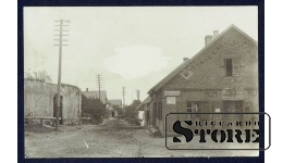 Старинная открытка времён Ульманиса Улица
