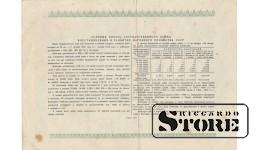 10 РУБЛЕЙ 1950 ГОД - 097451