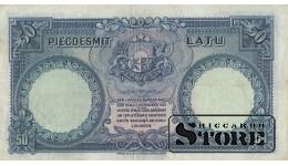 Банкнота, 50 лат 1934 год - 595722