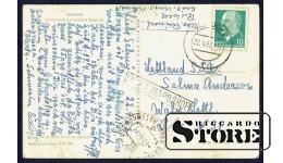Старинная Немецкая открытка. Росток. Нептун