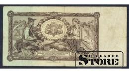 БАНКНОТА , 20 ЛАТ 1935 ГОД - C 067359