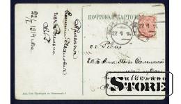 Коллекционная открытка , Вильнюс (Памятник Императрице Екатерине 2) 1914 год