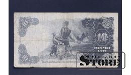 БАНКНОТА , ЛАТВИЯ , 10 ЛАТ 1937 год -  T 037189