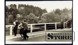 Старинная открытка Через Мост