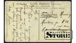 Старинная открытка Российской Империи Морякам погибшим за Родину