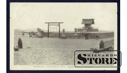 Старинная открытка CCCP 1939 г.