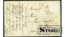 Старинная открытка Поезд в горах