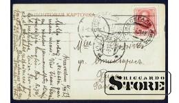 Коллекционная открытка Российской Империи Близ Ялты. Айвазовский