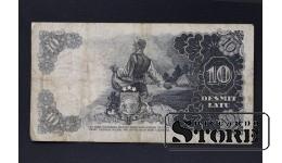 БАНКНОТА , ЛАТВИЯ , 10 ЛАТ 1938 год - AB192882