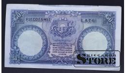 БАНКНОТА, ЛАТВИЯ , 50 ЛАТ 1934 ГОД - 449168