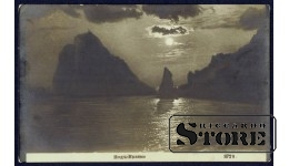 Старинная открытка Российской Империи 1915 года  Вид Крыма