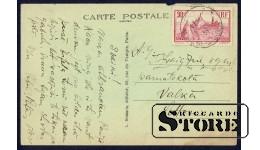 Старинная Французская открытка Париж