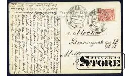 Коллекционная открытка Российской Империи Жизнь города