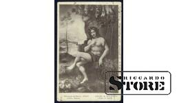 Коллекционная открытка Вакх