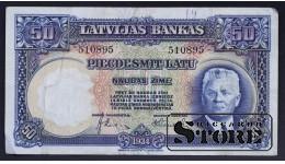 БАНКНОТА, ЛАТВИЯ , 50 ЛАТ 1934 ГОД - 510895