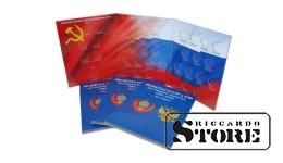 Альбом-планшет для монет СССР и России (с разновидами) регулярного выпуска 1991-1993 гг