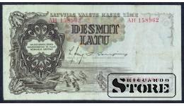 БАНКНОТА , ЛАТВИЯ , 10 ЛАТ 1938 - AH 158962