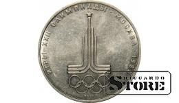 1 рубль 1977 года, Олимпиада 1980. Эмблема