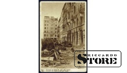 Старинная открытка времён Ульманиса Улица Риги
