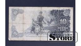 БАНКНОТА , ЛАТВИЯ , 10 ЛАТ 1937 год -  S 072060