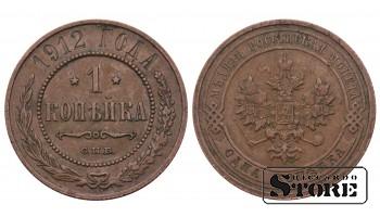 1 КОПЕЙКА С.П.Б 1912 ГОД Y# 9.2